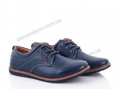 купить Ok Shoes 701-1 оптом