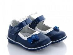 купить  Style-baby-Clibee ND38 blue оптом