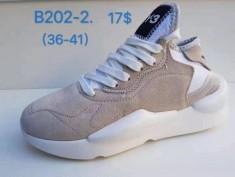 купить B202-2 TU оптом