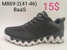 купить M869-2 BASS оптом