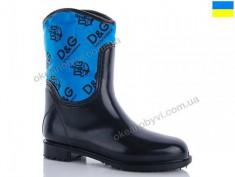 купить Valex 46400 ковбойка голубая D&G оптом