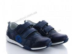 купить  Style-baby-Clibee NP217 blue оптом