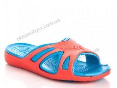 купить ACTIVE 6-200L оранжево-голубой оптом