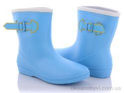 купить Class Shoes V818 голубой оптом