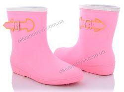 купить Class Shoes R818 розовый оптом