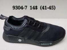 купить 9304-7 CLASIC оптом