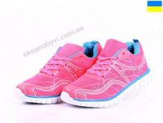 купить Prime-Opt FX Shoes GS 17145 роз оптом