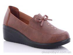 купить Baolikang 3089 brown оптом