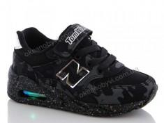 купить Дом Обуви 4044-101 оптом