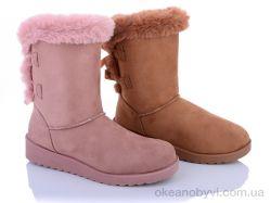 купить Class Shoes Y131-0T mix оптом