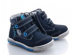 купить  Style-baby-Clibee NP238 blue-l.blue оптом