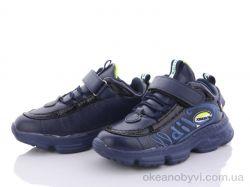 купить Style-baby-Clibee NN121 black-green оптом