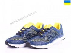 купить Prime-Opt FX Shoes GS 17140-1 синий оптом