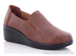 купить Baolikang 3088 brown оптом
