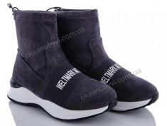 купить Fuguishan 10202-12 grey оптом