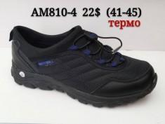 купить AM810-4 Clasic оптом