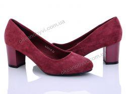 купить QQ shoes KJ300-5 оптом
