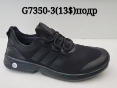 купить G7350-3 Clasik оптом