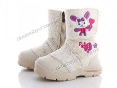 купить Alemy Kids TY626G оптом