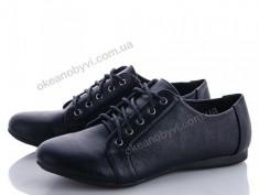 купить QQ shoes JP1331 оптом