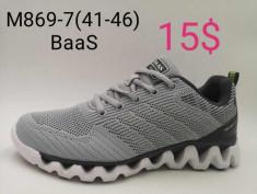 купить M869-7 BASS оптом