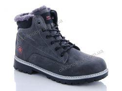 92221267d Зимние кроссовки для подростков оптом в Украине: купить оптом ...