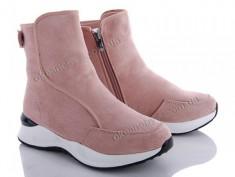купить Fuguishan 10202-11 pink оптом