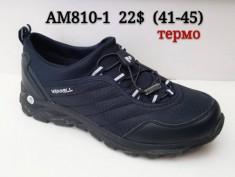 купить AM810-1 Clasic оптом
