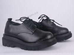 купить Violeta 166-26 black-2G оптом