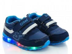 купить  Style-baby-Clibee NF727 d.blue-m.blue оптом