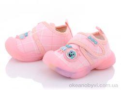 купить Clibee-Doremi B35-1 pink оптом