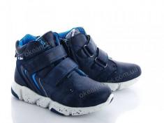 купить  Style-baby-Clibee NP178 blue-l.blue оптом