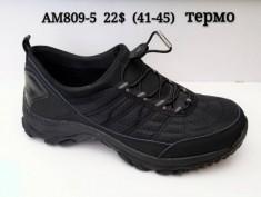 купить AM809-5 Clasic оптом