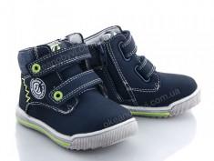 купить  Style-baby-Clibee NP238 blue-green оптом