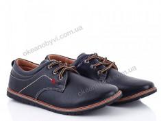купить Ok Shoes 600 оптом