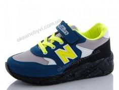 купить Дом Обуви 4044-209 оптом