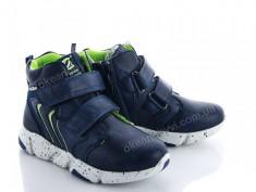 купить  Style-baby-Clibee NP178 blue-green оптом