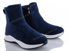 купить Fuguishan 10202-11 blue оптом