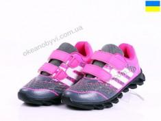 купить Prime-Opt FX Shoes GS 17141-1 сер.роз оптом