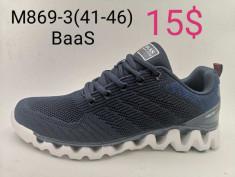 купить M869-3 BASS оптом