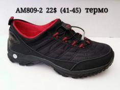 купить AM809-2 Clasic оптом