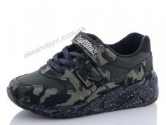 купить Дом Обуви 4044-206 оптом