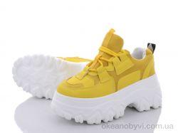 купить Ailaifa N19 yellow пена оптом