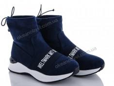 купить Fuguishan 10202-12 blue оптом