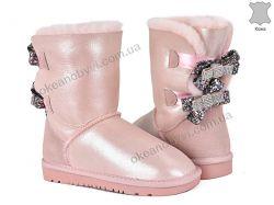 купить Violeta 210-1 pink оптом