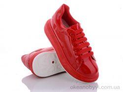 купить Ailaifa F908 red оптом