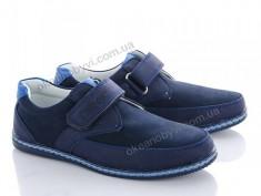 купить Clibbe-Apowwa P229A blue оптом