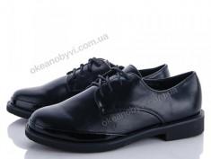купить QQ shoes JP8396 оптом