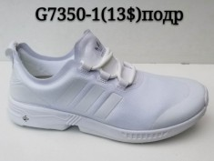 купить G7350-1 Clasik оптом