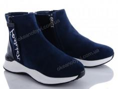 купить Fuguishan 10202-10 blue оптом